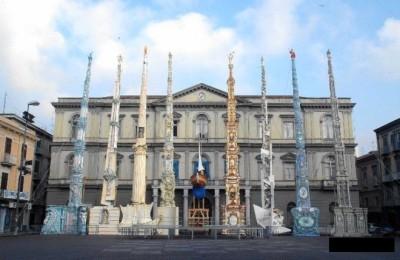 Festa dei Gigli Unesco
