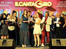 cantagiro2014