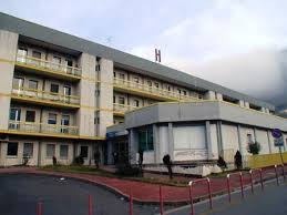 Ospedale Landolfi